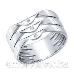 Кольцо SOKOLOV серебро с родием, бриллиант, многокаменка 87010001