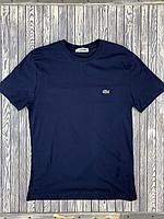 Мужская футболка L
