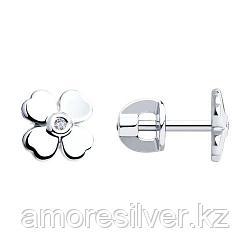 Серьги SOKOLOV серебро с родием, бриллиант 87020007