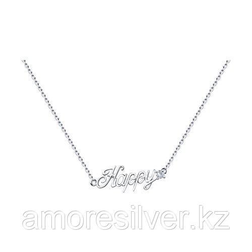 Колье SOKOLOV серебро с родием, фианит  94070401