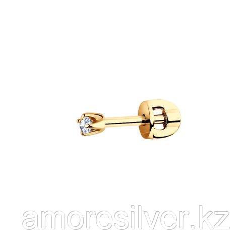 Серьга SOKOLOV серебро с позолотой, фианит  93170010