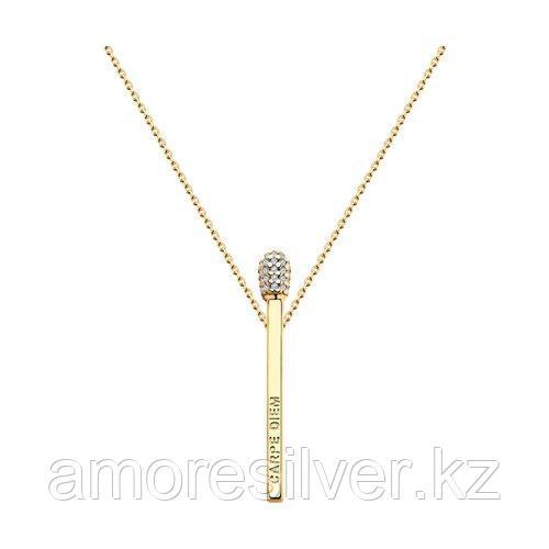 Колье SOKOLOV серебро с позолотой, фианит  93070071