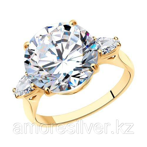 Кольцо SOKOLOV серебро с позолотой, фианит  93010900 размеры - 19
