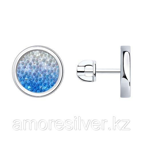 Серьги SOKOLOV серебро с родием, кристалл swarovski , фантазия 94024771