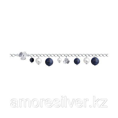 Браслет SOKOLOV серебро с родием, жемчуг swarovski синт.  содалит 83050026