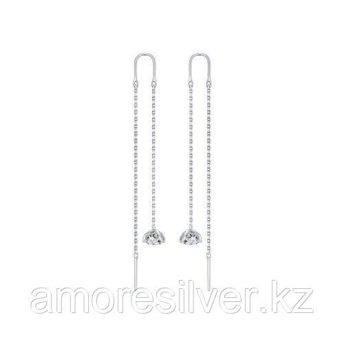 Колье Diamant (SOKOLOV) серебро с родием, сапфир нат. 94-270-01102-2