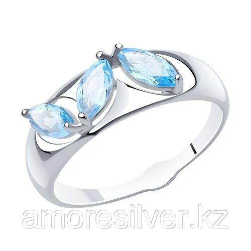 Кольцо DIAMANT ( SOKOLOV ) серебро с родием, топаз 94-310-00633-1 размеры - 16,5 17 17,5 18 19