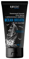 """Бальзам после бритья освежающий OCEAN BREATH серии """"H2ORIZONT"""" 150мл"""