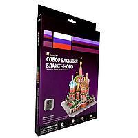 CubicFun: Собор Василия Блаженного (Россия).