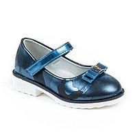 Туфли детские, цвет тёмно-синий, размер 26
