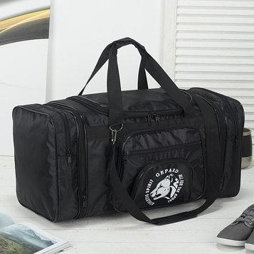 Сумка дорожная, отдел на молнии, с увеличением, 3 наружных кармана, длинный ремень, цвет чёрный