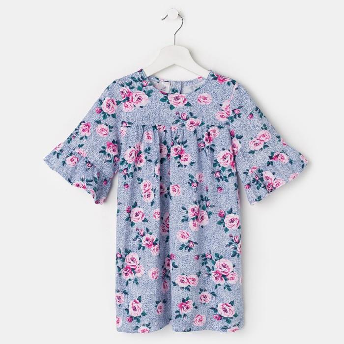 Платье «Весна», цвет синий, рост 110 см