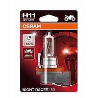 Лампа для мотоциклов OSRAM, 12 В, H11, 55 Вт, Night Racer, +50%, вибростойкая ,1 шт