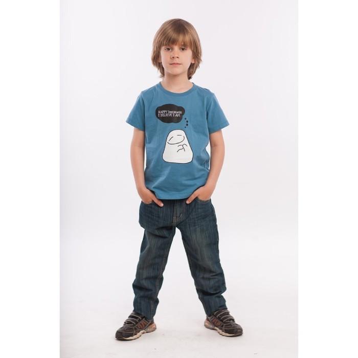 Футболка для мальчика, рост 98 см, цвет голубой