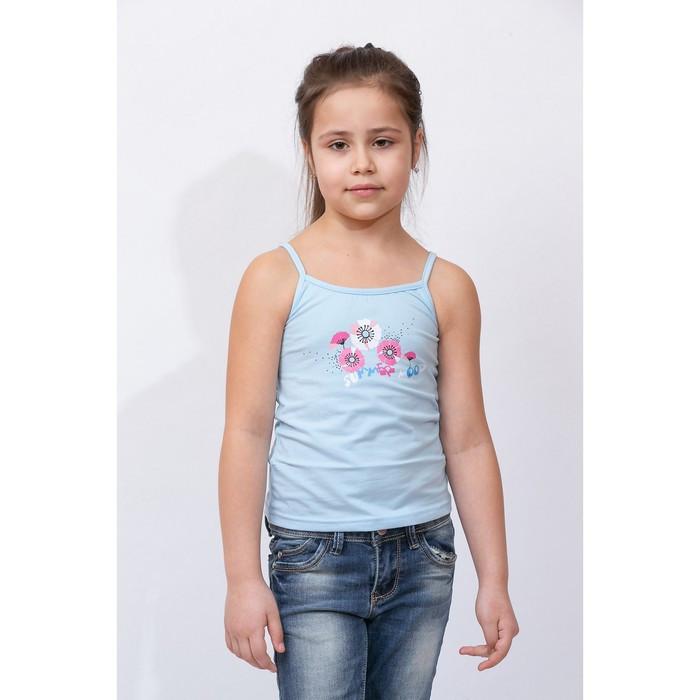 Топик для девочки, рост 128 см, цвет голубой