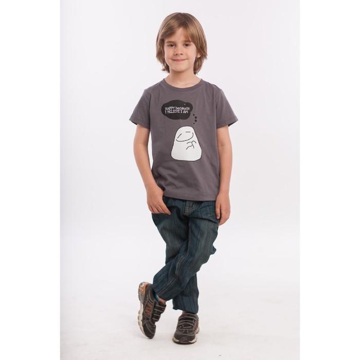 Футболка для мальчика, рост 98 см, цвет серый