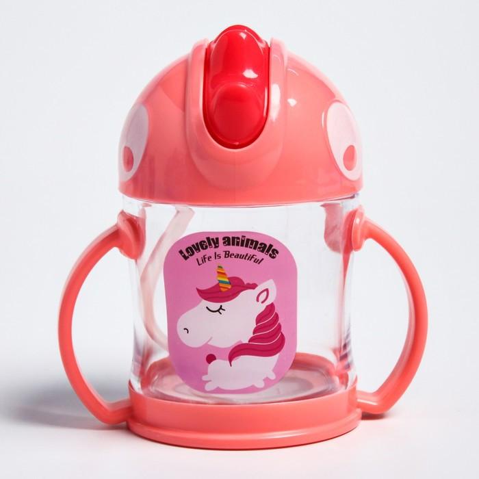 Поильник с силиконовой трубочкой, 200 мл., цвет розовый