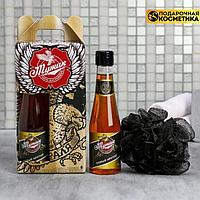 "Набор пивной ""Мужик"" гель для душа 250 мл аромат мужского парфюма, мочалка"