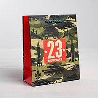 Пакет ламинированный вертикальный «С 23 февраля!», ML 23 × 27 × 11,5 см