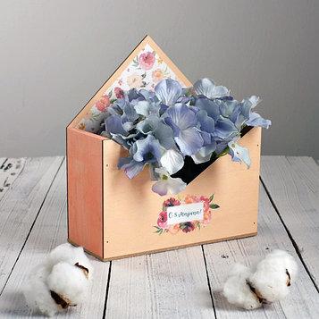 Ящик-конверт для цветов «С 8 марта» 20,5 х 11,5 х 18,5 см