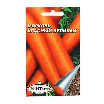 """Семена Морковь """"Красный Великан"""", на ленте"""