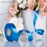 Лента для декора и подарков, синий, 2 см х 45 м