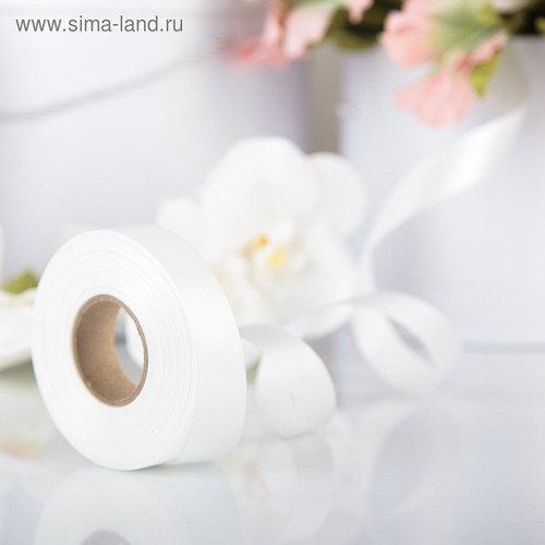 Лента для декора и подарков, белый, 2 см х 45 м