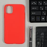 Чехол LuazON, для телефона iPhone 11, TPU, красный