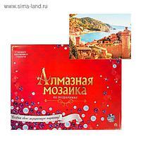 Алмазная мозаика 30х40см, c подрамником, с полным заполнением, 34 цвета «Вид с крепости»