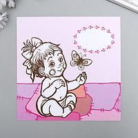 """Набор бумаги для скрапбукинга """"Малыш №15"""", 15х15 см, 5 листов, 160 г/м2"""