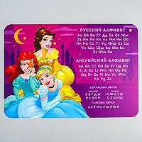 Коврик для лепки «Принцессы», формат А3