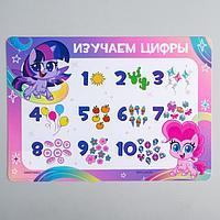 Коврик для лепки «Искорка и Пинки Пай» My Little Pony, формат А4