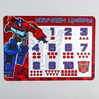 Коврик для лепки «Оптимус Прайм» Transformers, формат А4