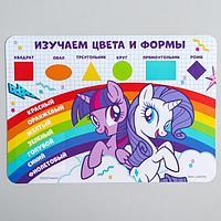 Коврик для лепки «Искорка и Рарити» My Little Pony, формат А5