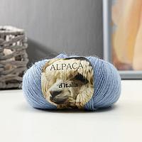 "Пряжа ""Alpaca D'Italia"" 50% альпака, 50% нейлон 300м/50гр (03 голубой)"