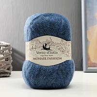 "Пряжа ""Mohair Fashion"" 35% мохер, 28% мериносовая шерсть, 37% нейлон 550м/100гр (20 джинс)"