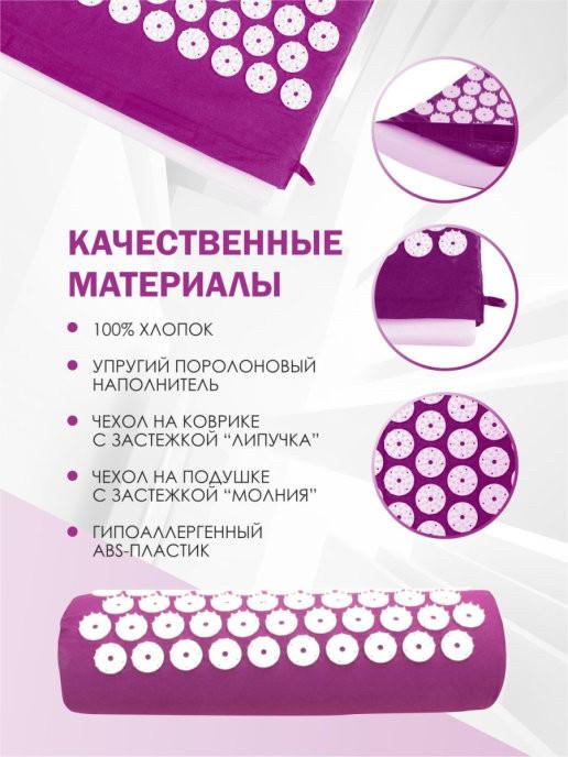 Акупунктурный массажный набор аппликатор Кузнецова - фото 3