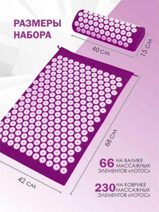 Акупунктурный массажный набор аппликатор Кузнецова - фото 2
