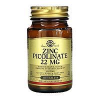 Solgar Пиколинат Цинка 22 мг.,100 таблеток