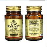 Solgar Пиколинат Цинка 22 мг.,100 таблеток, фото 4