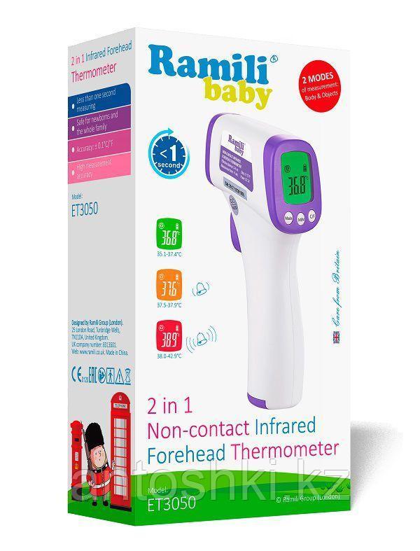 Бесконтактный лобный термометр (2 в 1) Ramili ET3050 - фото 2