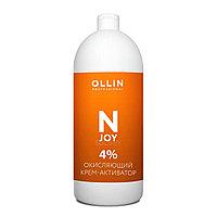 Эмульсия окисляющая N-JOY 4% OLLIN 1000 мл №97038