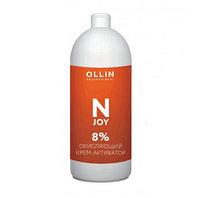 Эмульсия окисляющая N-JOY 8% OLLIN 1000 мл №96666