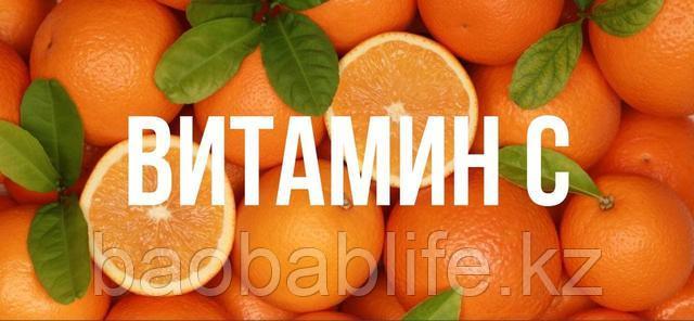 Витамин С - польза для организма