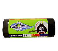 Пакеты для мусора FRESHOUSE PREMIUM 35л/50шт, с завязками.