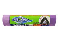 Пакеты для мусора FRESHOUSE PREMIUM 60л/10шт, с завязками.