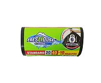 Пакеты для мусора FRESHOUSE STANDARD 20л/50шт, без завязок.