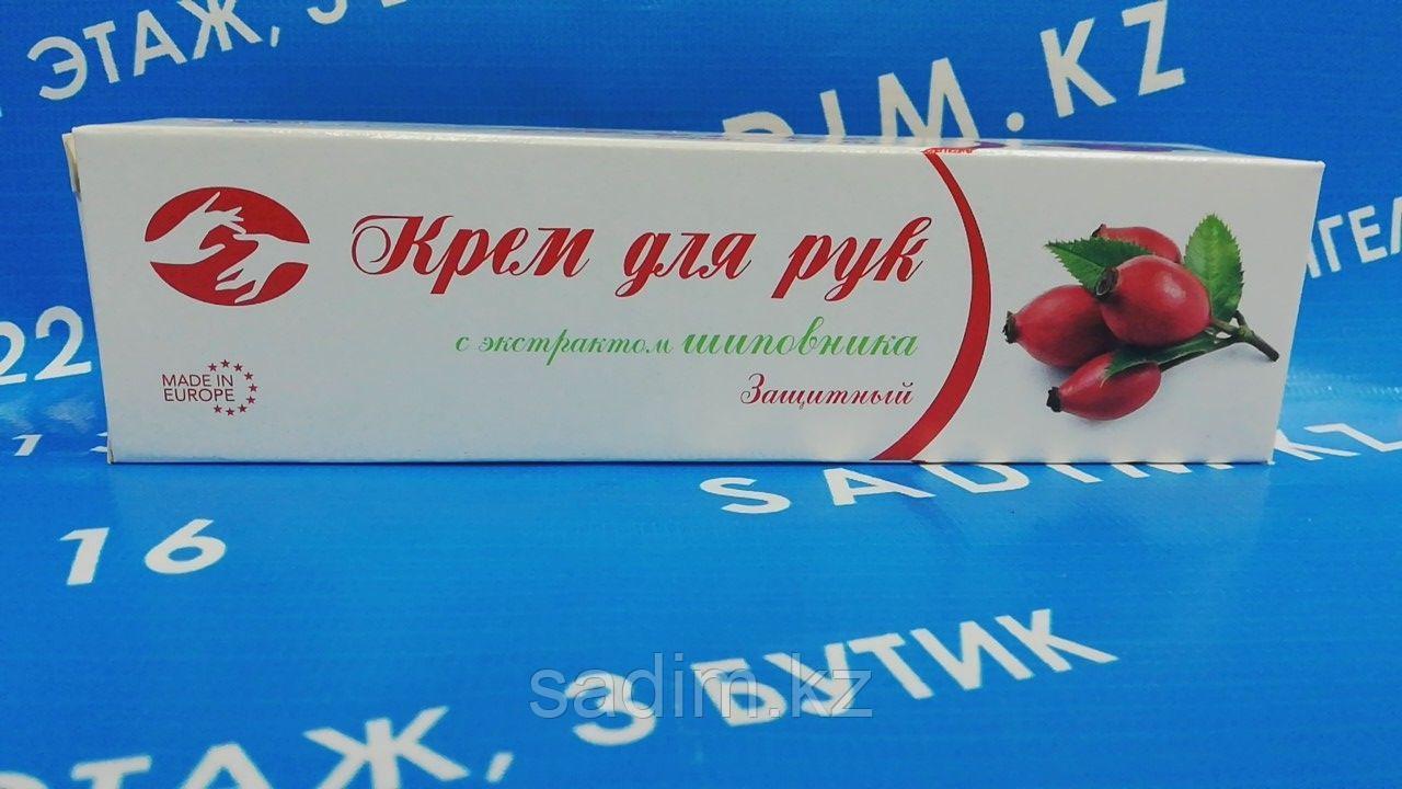 Крем для рук с экстрактом шиповника