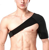Фиксатор плечевого сустава