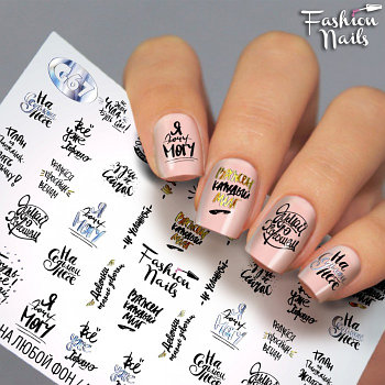 Слайдер Fashion Nails G67